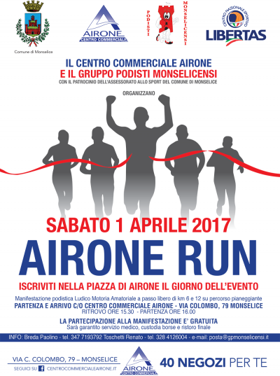 Airone-RUN-locandina-A4